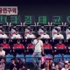 Creati i fanbot, fan robot per una squadra di baseball coreana